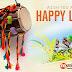 Wishing you all Happy Lohri 2017