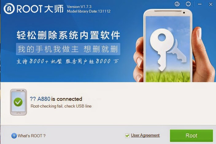 Lenovo a880 software update