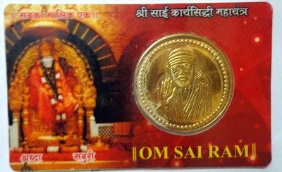 Sri Sai Karya Siddhi Maha Yantra - Front Side