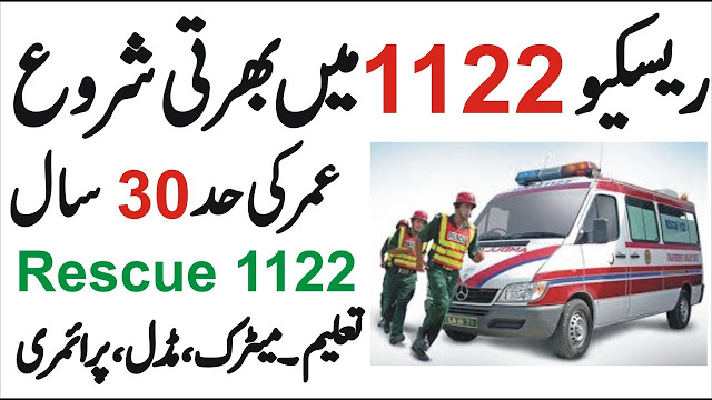 Emergency Rescue Services (Rescue 1122) Jobs 2020