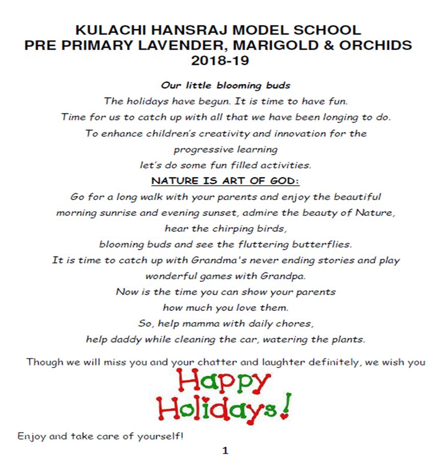 holiday homework khms