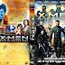 X-Men Days of Future Past Multi Audio