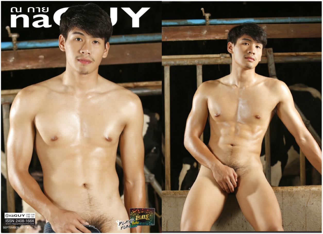 Naguy 28  Sexy Country Boy - Gay Hd-2018
