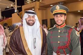 شروط القبول للجامعيين كلية الملك عبدالله للدفاع الجوي السعودية 1439