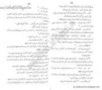 055-Minaroon Wallian, Imran Series By Ibne Safi (Urdu Novel)