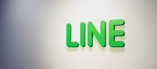 Line收購微軟MixRadio,瞄準海外線上音樂串流市場