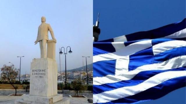 ΧΑΜΟΣ ΣΤΗ ΣΑΜΟ! Μαροκινός κατέβασε την ελληνική σημαία!