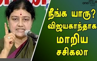 Sasikala Concluded The Press Conference In 10 Minutes
