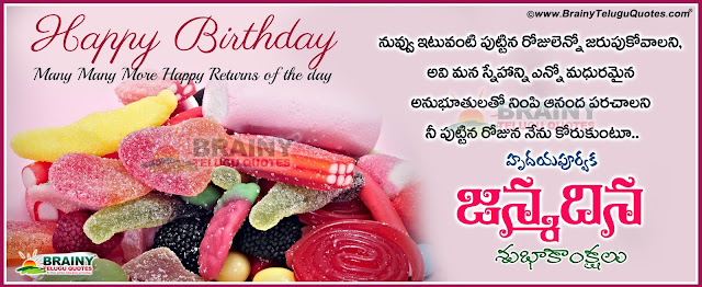 Telugu Nice Birthday Photo Comments for facebook&whatsapp,Famous Telugu Birthday wishes in Telugu Language for facebook&whatsapp,Awesome Telugu Birthday Greetings for friends facebook&whatsapp,Telugu Birthday Greetings for all, Telugu Happy Birthday Images for family members,Happy Birthday Messages and Greetings in Telugu Language Wallpapers,puttina roju subhakankshalu in telugu