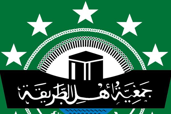 Daftar Pendiri Jam'iyyah Ahlith Thariqah Al Mu'tabarah (An Nahdliyyah)