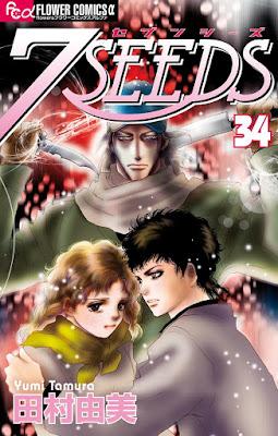 7 Seeds 第01-34巻 raw zip dl