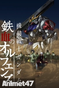 Mobile Suit Gundam: Iron-Blooded Orphans 2nd Season -  2016 Poster