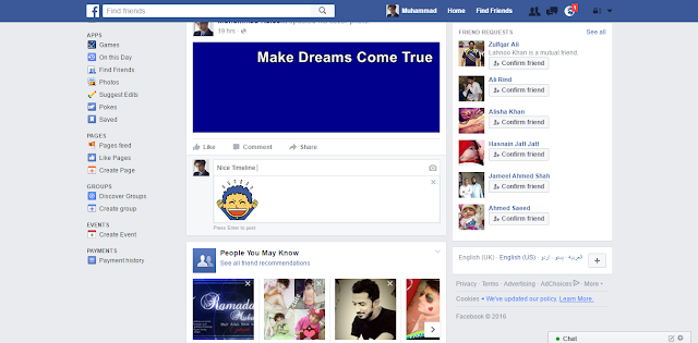 Facebook Comments see result - Facebbok