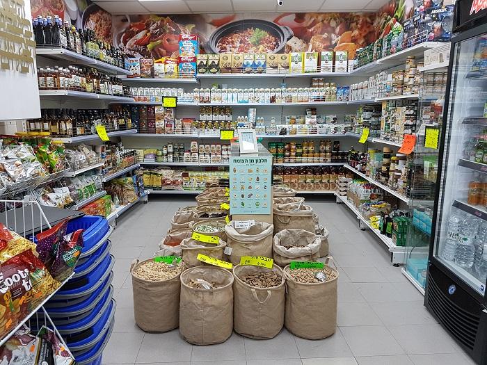 הגל הירוק – סופרמרקט טבעוני