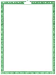 Cara Membuat Buku Yasin Sendiri Mulai dari Desain Cover, Jilid dan Finishing, frame