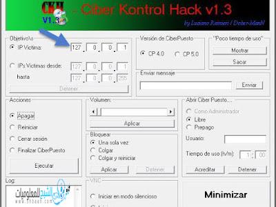 برنامج ciber control hack الذي يمكنك من التحكم فى جميع الاجهزة بمقهى الانترنت