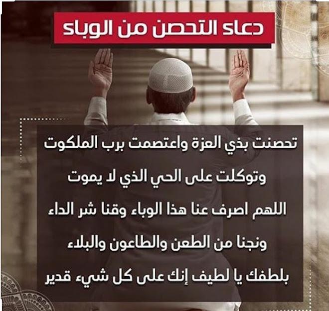 الرقية الشرعية سعد الغامدي mp3