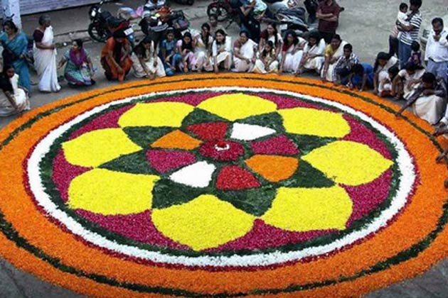 Rangoli to Celebrate Onam