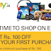 Ebay – Get Rs 100 discount on Rs 300+ Shopping
