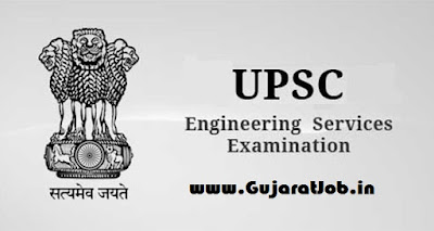 UPSC Advt No 01/2017 for Various Recruitment @ upsc.gov.in