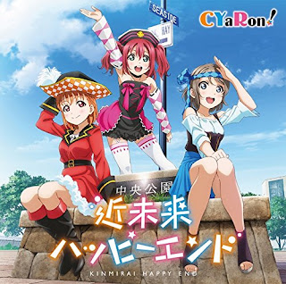 Cyaron - Kinmirai Happy End