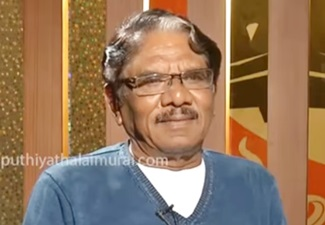 Agni Paritchai 14-210-2017 P. Bharathiraja Puthiya Thalaimurai Tv