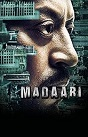 Madaari Full Movie