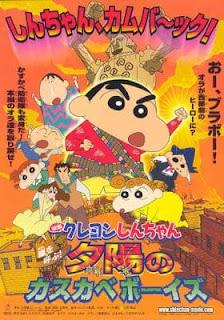 تقرير فيلم كرايون شين-تشان الثاني عشر: استدعاء العاصفة! أولاد كاسوكابي في غروب الشمس | Crayon Shin-chan Movie 12: Arashi wo Yobu! Yuuhi no Kasukabe Boys