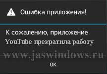 К сожалению программа YouTube прекратила работу.