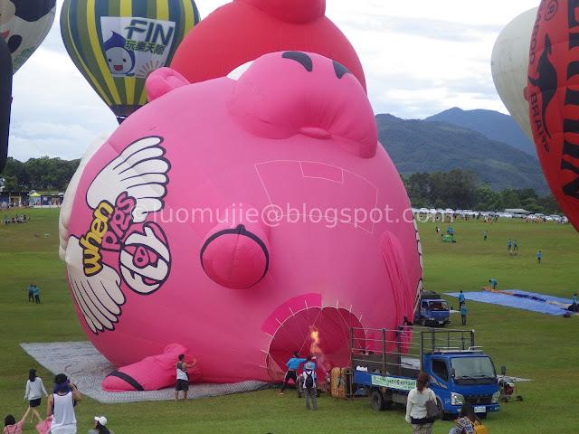 Taitung   U53f0 U6771  - Luye Gaotai   U9e7f U91ce U9ad8 U53f0  - Hot Air Balloon