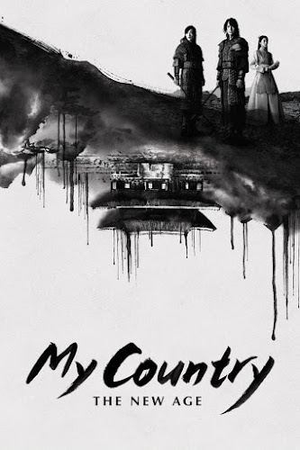 My Country: The New Age Episode 2