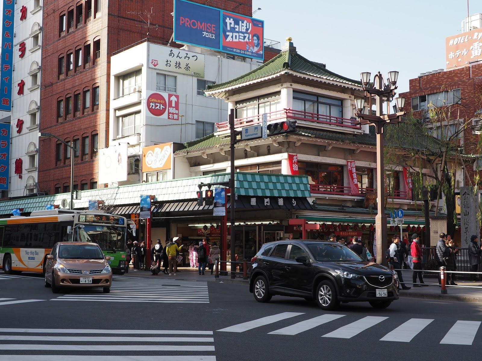 tokyo japan sensoji