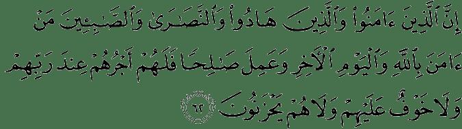 Surat Al-Baqarah Ayat 62