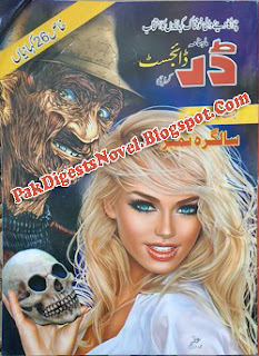 Darr Digest October 2018  Download & Read Online