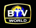 BTV World Sangsad Bangladesh TV New Frequency