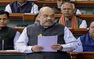 Special Protection Group (Amendment) Bill