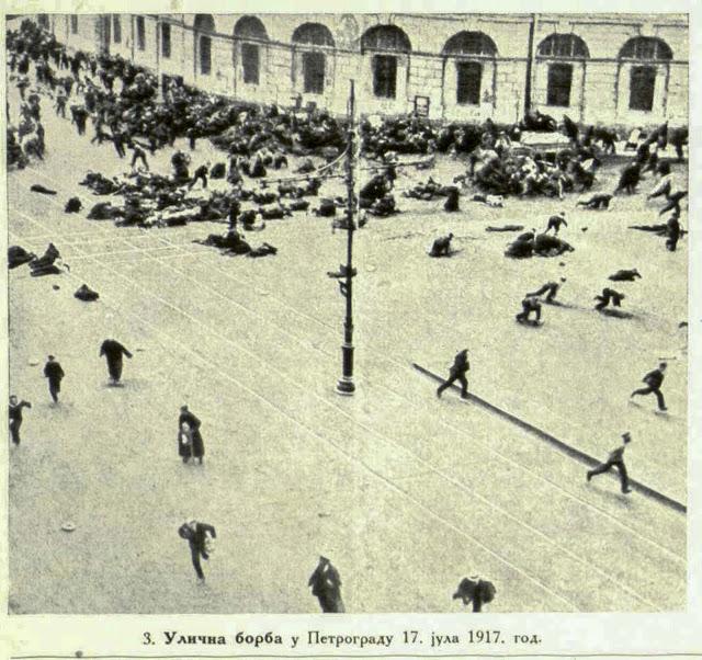 Street-fighting at Petrograd 14-th July 1917