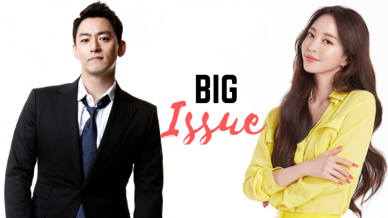 Download Drama Korea Big Issue Batch Subtitle Indonesia