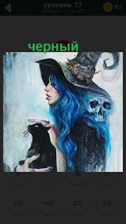 девушка держит черного кота на руках на 16 уровне 470 слов