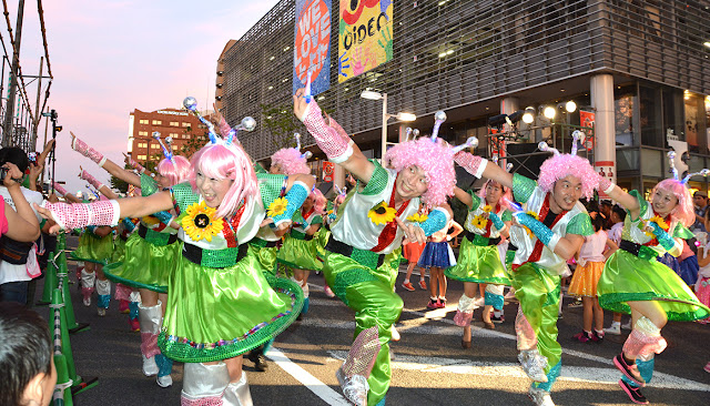 Toyota Oiden Festival, Toyota City, Aichi