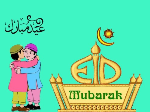 cliparts of eid 2017