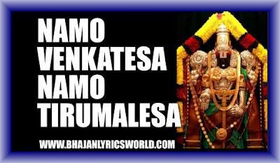 Namo-Venkatesa