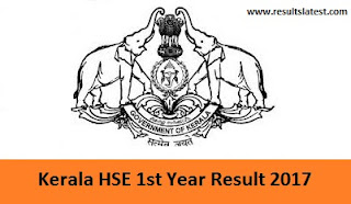 Kerala HSE 1st Year Result 2017