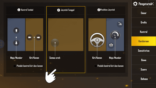 Settings - Vehicle PUBGM