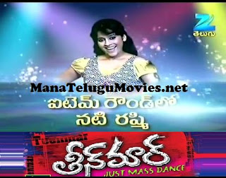 TeenMaar Dance Show -20th Sep -Item Songs Round -Reshmi Dance