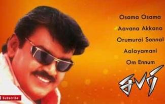 Sabari | Sabari full audio songs Jukebox | Captain Vijayakanth movies | Vijayakanth hit songs