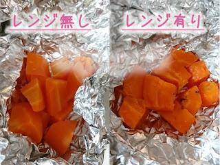 人参を炊飯器で炊いた結果をレンジ有り無しで比べる