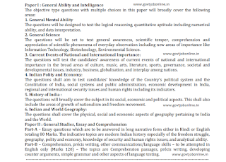 UPSC CAPF Assistant Commandant Written Examination Syllabus for Paper I and Paper II :