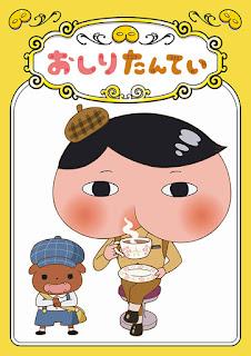 """El 3 de marzo se estrena el anime de """"Oshiri Tantei"""""""