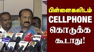 Vaiko Requests to parents | IBC Tamil | Tamil News